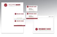 Разработка фирменного стиля.  PRAVEX-Bank