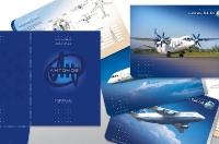 Рекламный блок Antonov