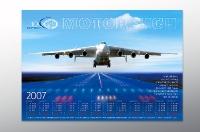 A1 2007 Motor Sich