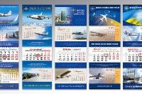 2006-2014 AviaDep