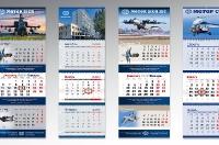 2014-2015 Мотор Сич