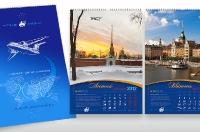 2012 «Antonov»