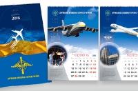 2016. Державна Авіаційна Служба України