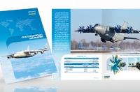 USE Avia